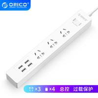 ORICO 奥睿科 小U众筹系列 20W多口USB充电插排(4USB接口+3位插孔 )