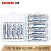 Camelion 飞狮 AA 5号 2100mAh 4节 + AAA 7号 800mAh 4节 镍氢电池套装