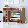 家乐铭品 X214 桌面书架 98cm 樱桃木色