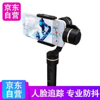 Fy 飞宇科技 SPG升级版 手机云台