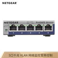 NETGEAR 美国网件 GS105E 5口1000M千兆简单网管网络交换机