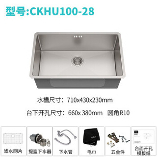 Kraus CKHU100-28 304不锈钢厨房水槽 1.5mm