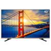 KKTV U40 40英寸 4K超清 液晶电视