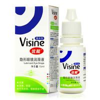 Visine  優能 高水份滴眼液15ml