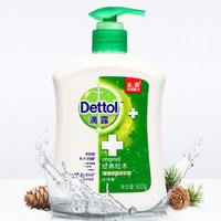 88VIP:Dettol 滴露 抑菌洗手液    500g