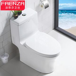 FAENZA 法恩莎 FB16128-B 虹吸式坐便器