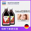 Salus Floradix iron 铁元 补铁补气补血营养液