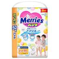 Merries 妙而舒 婴儿拉拉裤 XL38片