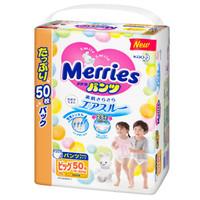 Merries/妙而舒 纸尿裤XL44片 *3件