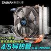 ZALMAN 扎曼 思民 CNPS10X Optima 2011 四热管全平台CPU散热器
