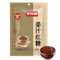 甘汁园  姜汁红糖 350g