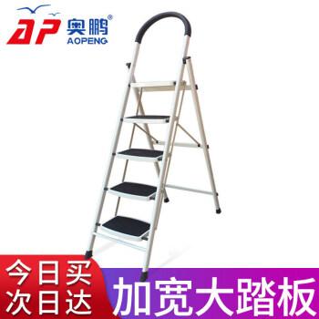 Aopeng 奥鹏  AP-1265 五步家用梯
