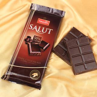 Mauxion 美可馨 黑巧克力排块 100g