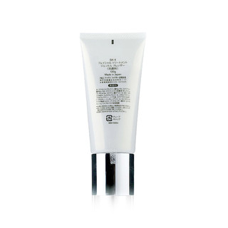 SK-II 护肤洁面霜 长管 120g*2