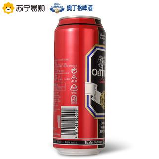 OETTINGER 奥丁格 黑啤酒 500ML*6*3件