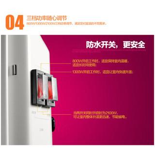 AIRMATE 艾美特 HC2138A 机械式家用取暖器