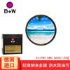 B+W XS-Pro 49mm UV镜