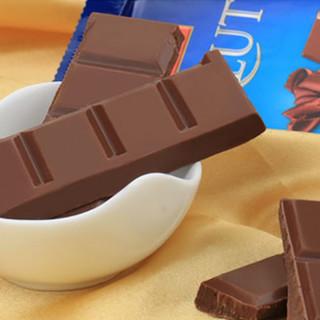 Mauxion 美可馨 牛奶巧克力 100g*2板