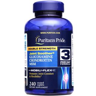 普丽普莱(Puritan's Pride)双倍氨糖维骨力软骨素营养片 关节保护 240片(美国进口)