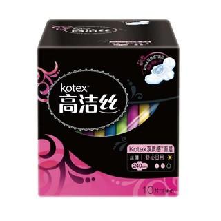 kotex 高洁丝 双质感丝薄日用卫生巾套装 2件套(24cm*10片+纸手帕18包)