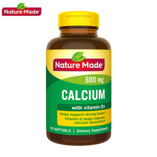 美国进口 莱萃美(Nature Made)钙加维生素D液体软胶囊 110粒