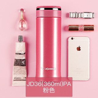 ZOJIRUSHI 象印 SM-JD36-PA 不锈钢保温杯 粉红色 360ml