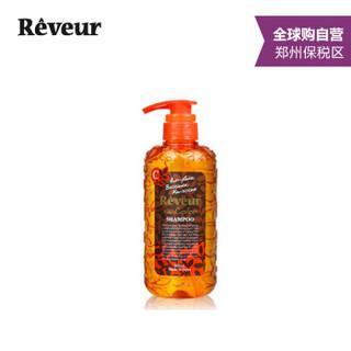 Reveur橘色无硅洗发水护色保湿染发专用橙色500ml
