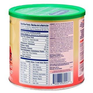 MeadJohnson Nutrition 美赞臣 Enfagrow 幼儿金樽奶粉 3段 680g*4桶