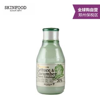 SKINFOOD 思亲肤 莴苣黃瓜水嫩乳液 140ml*2瓶