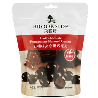 HERSHEY'S 好时 夹心黑巧克力 (125g、石榴味)