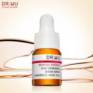 DR.WU 达尔肤 杏仁酸温和焕肤精华液 5ml 6%