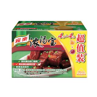 家乐 老母鸡猪骨浓汤宝调味料 8块 256g