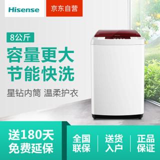 Hisense 海信 XQB80-H6568 8KG 波轮洗衣机