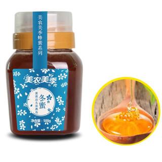 美农美季 蜂蜜冬蜜 500g