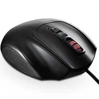 COOLERMASTER 酷冷至尊 魔蛋II 游戏鼠标 黑色