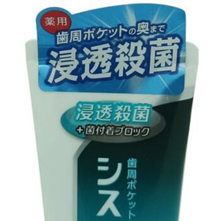 LION 狮王 SYSTEMA EX 浸透牙膏 清凉薄荷 130g