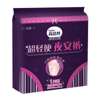 kotex 高洁丝 夜安裤 1片装