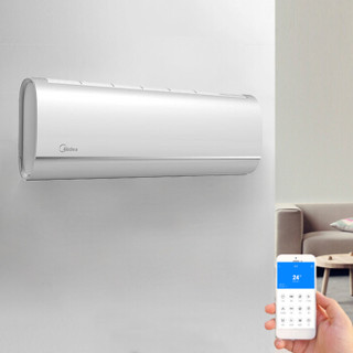 Midea 美的 KFR-35GW/BP2DN1Y-YA301(B3) 正1.5匹 变频冷暖 壁挂式空调