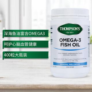 THOMPSON'S 汤普森 深海鱼油超级奥米茄3 400粒