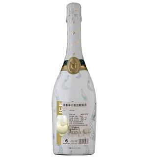 京东海外直采 法国冰雀半干起泡酒/气泡酒 750ml 原瓶进口