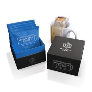 Mellower 麦隆咖啡 Mellower 麦隆咖啡 挂耳纯黑咖啡粉 10g*10包