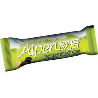 Alpen 欧倍 什锦谷物棒 绿茶黑巧克力味 27.5g