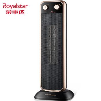 Royalstar 荣事达 SG-01T 电暖器