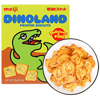 meiji 明治 恐龙乐园 饼干 70g *7件