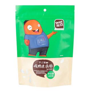 TAODO 淘豆 碳烤迷你肠 (180g、奥尔良味)