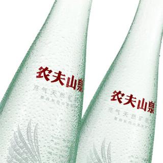 农夫山泉 高端充气天然矿泉水 750ml*12瓶