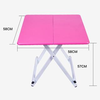 HOME SHUANGJIAN 双箭家居 SJ-1016 平折手提桌 粉色