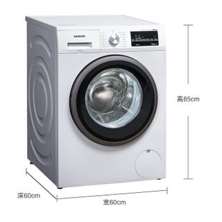 SIEMENS 西门子 IQ300系列 WM12P2C01W 滚筒洗衣机 9kg  白色