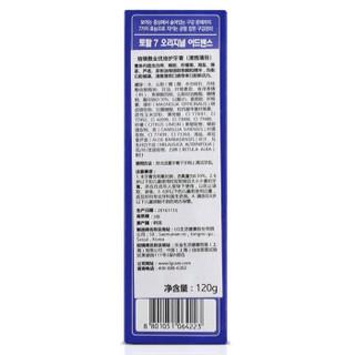 LG竹盐 全优倍护牙膏 清雅薄荷 120g