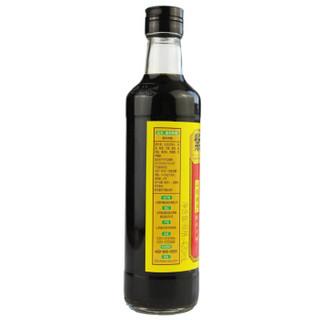 紫林 酿造食醋 420ml